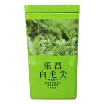 茉莉花奶茶绿茶500G广村茉香绿茶叶广村特选茉香绿茶奶茶原料