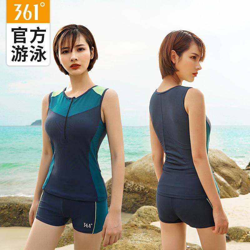 361度游泳衣女士分体平角两件套专业运动遮肚显瘦保守泡温泉泳装