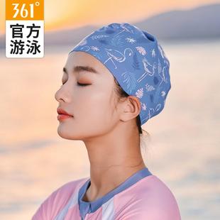 361度泳帽女士专业游泳运动防水不勒头长发防水印花时尚硅胶泳帽图片