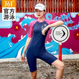 361度游泳衣女连体平角2019新款保守运动遮肚显瘦学生泡温泉泳装