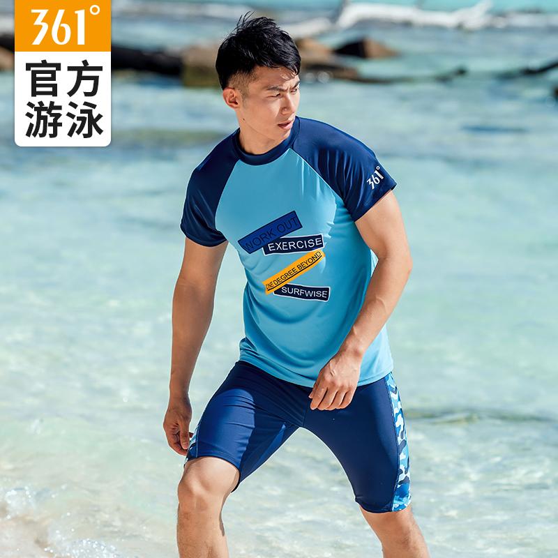 361度游泳衣男士泳衣泳裤防尴尬短袖五分裤防晒速干专业游泳装备