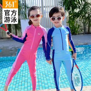 361度儿童连体泳衣男童女孩防晒潜水服中大童宝宝温泉长袖游泳装