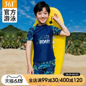 【361度】儿童游泳衣分体套装