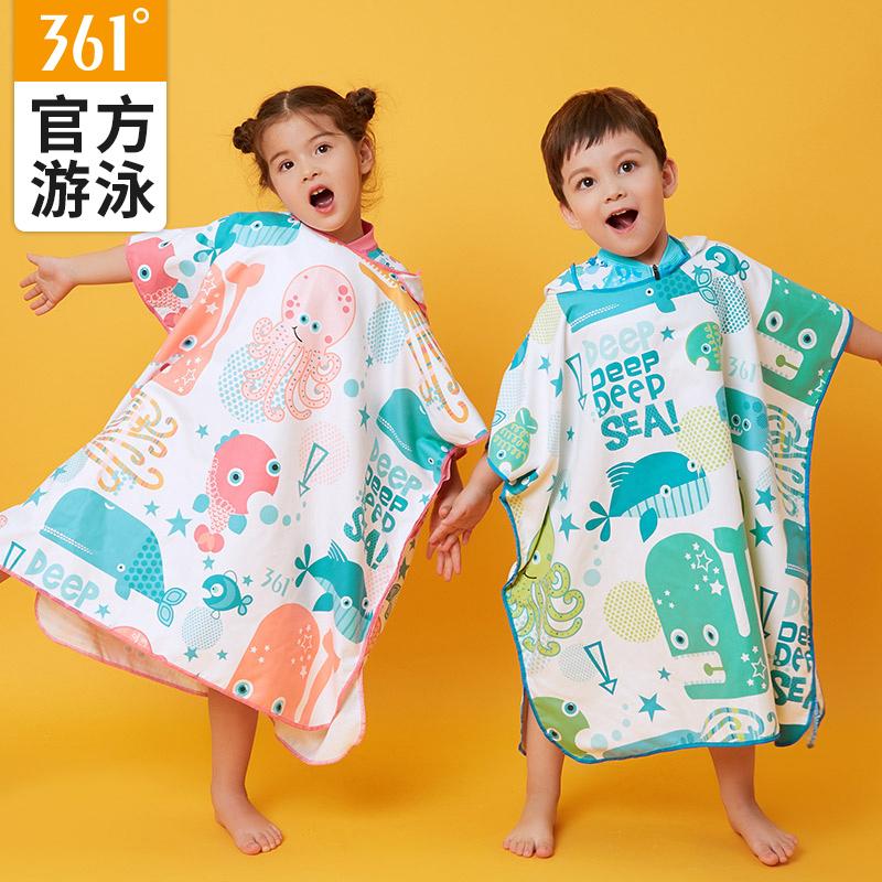 Детские полотенца / Накидки / Халаты Артикул 583954070073
