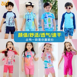 361儿童泳衣男童女童宝宝分体泳衣小童中大童连体长短袖女童泳衣