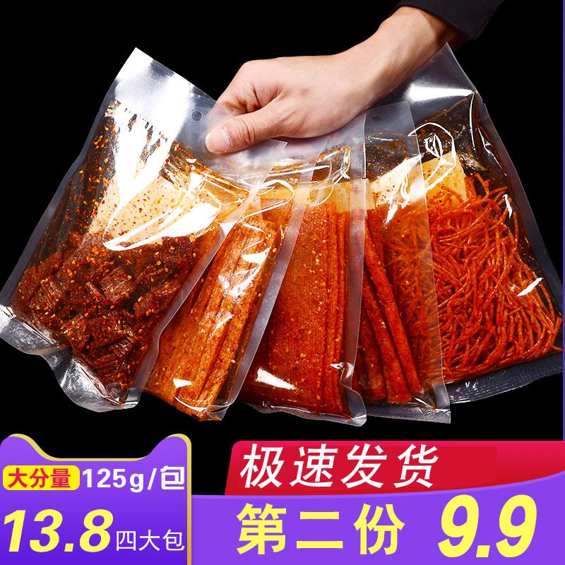 网红辣条校园湖南休闲食品平江辣片
