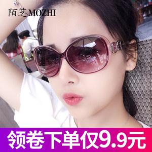 新款个性太阳镜女防紫外线2020时尚圆脸墨镜韩版潮眼镜明星网红款