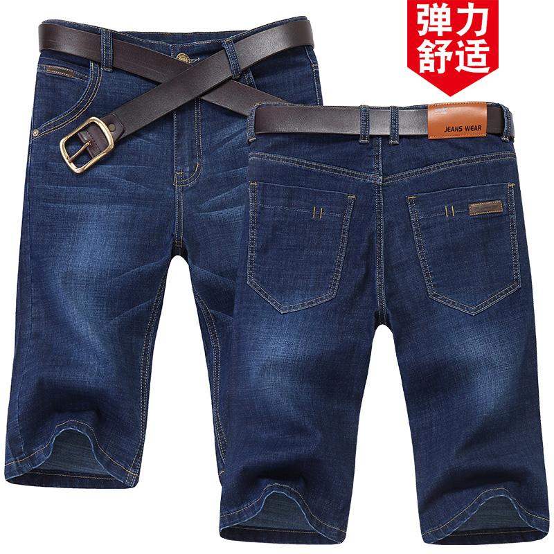 2020夏季牛仔男装运动休闲裤帅气流行气质宽松牛仔男朋友中裤海边