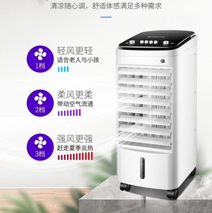 风扇低音双水箱室内空调扇制冷小型家用直立式遥控水空调三挡满482.00元可用24.1元优惠券