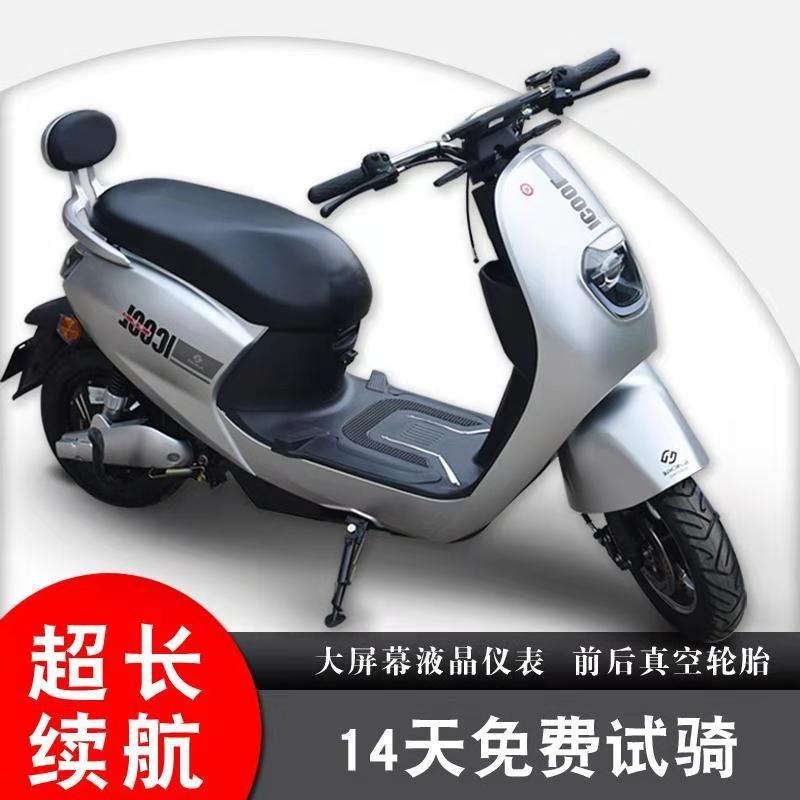 (用2890元券)女士小型代步车电动自行车