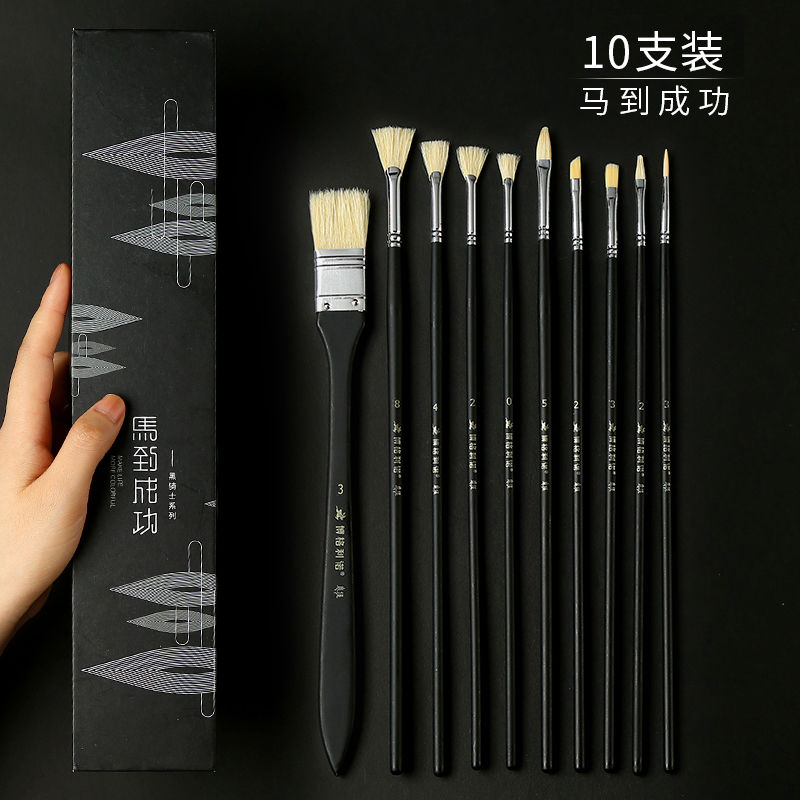 Water color brush MIA Black Knight water powder pen hook line pen water color brush nylon water color brush.