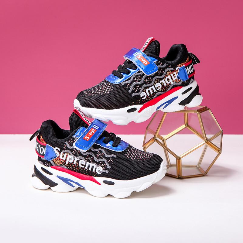 儿童鞋子男童运动鞋夏季2019新款春款女童单网鞋透气网面夏款童鞋