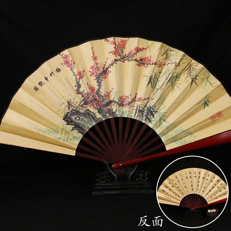蹦迪缘折扇古风文化中国风跳舞扇子夏季道家酒吧扇全真舞蹈扇道