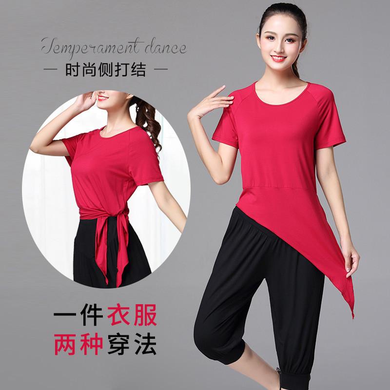 夏装新款运动服装杨丽萍健身女莫代尔广场舞服装女套装裙子舞蹈服