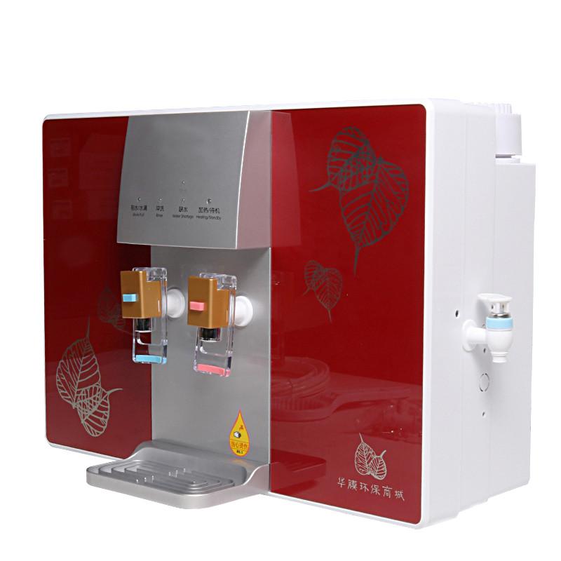 净水器家用直饮自来水过滤器滤芯厨房超滤净水机加热一体机净化器