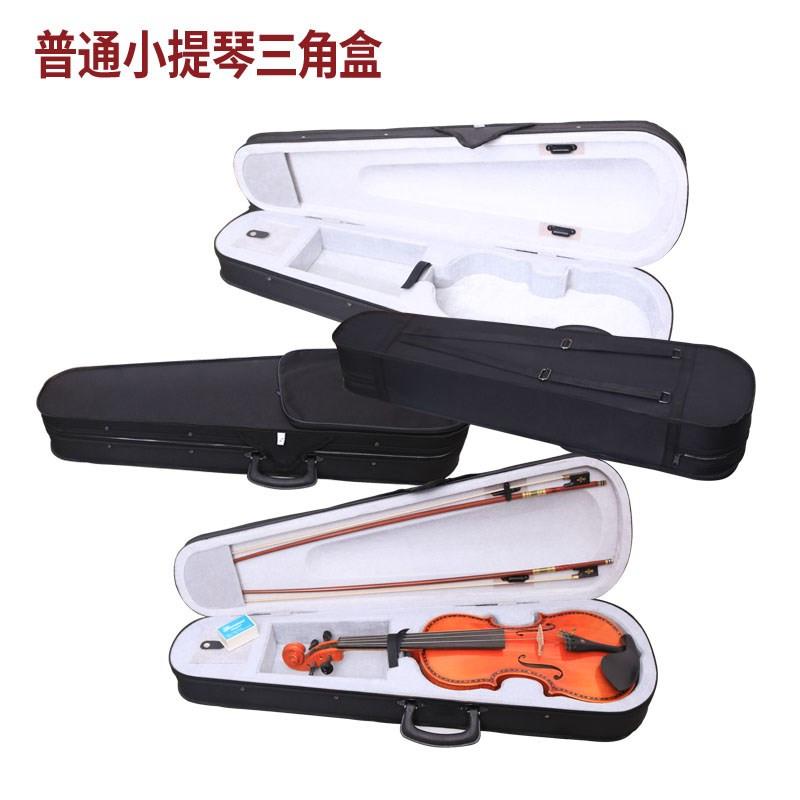 超4/4轻 便成人中 小提琴琴盒盒 子包体箱双肩可 背 带潮配件