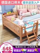 定制实木儿童床带护栏单人男孩榉木加宽婴儿宝宝床边小床拼接大床