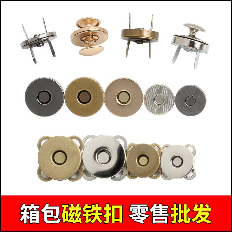 Case and bag concealed buckle, metal magnetic buckle, suction iron buckle, wallet magnetic buckle, accessories of bag, buckle, lock, sucker type