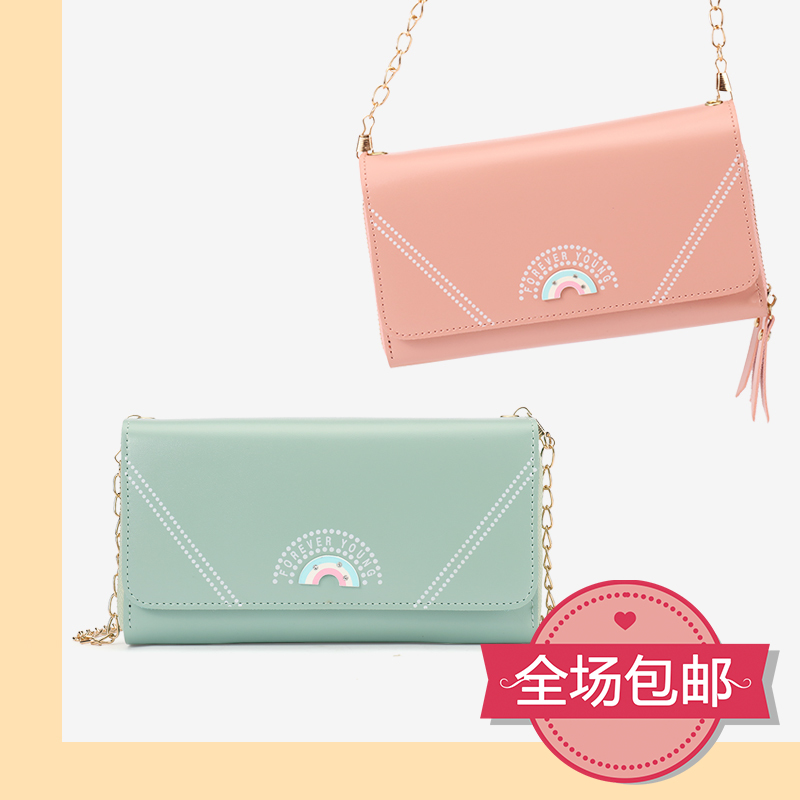 Manufacturer direct sale light green large banknote clip double large capacity Korean chain bag fashion buckle long popular purse woman