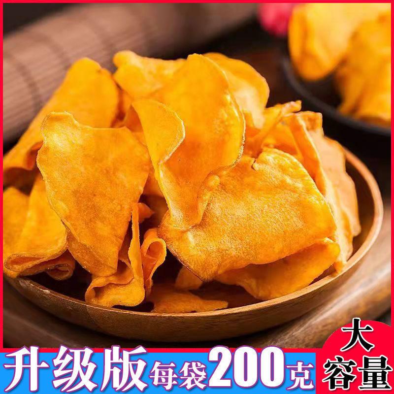 香脆红薯片薄脆蜂蜜地瓜干油炸农家自制番薯办公室休闲网红小零食