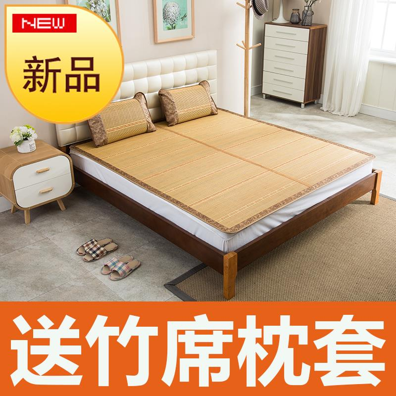 Village type open door small bed household summer bed mat mat mat 77 bamboo mat bed mat 1.51.8 long old-fashioned double-sided
