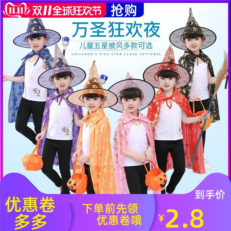 万圣节儿童服装女披风斗篷帽子女童男童成人女演出服饰女巫表演服