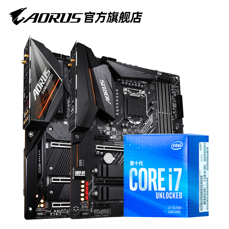 Intel i7 10700K 10700KF 10700 boxed processor + Gigabyte Z490 motherboard CPU set