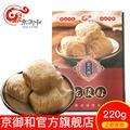 京御和老北京特产手工果仁龙须酥正宗龙须糖糕点心酥糖零食小吃