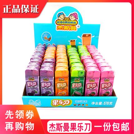 杰斯曼果乐刀糖果 水果味硬棒棒糖儿童创意趣味玩具糖果礼物包邮