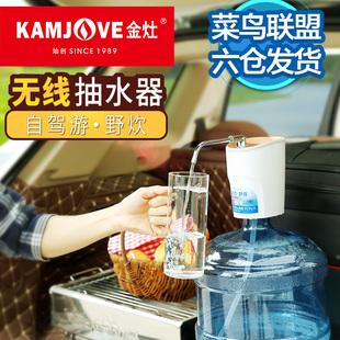 日本水车载自动加水器家用抽水器智能纯净水桶装p-05无线自动上水