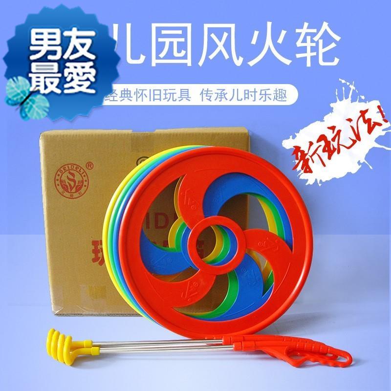 Детские игрушки / Товары для активного отдыха Артикул 601917222248