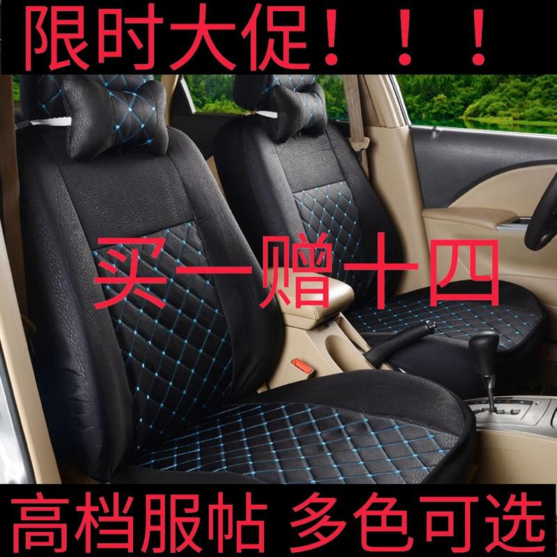 雷丁COCO电动汽车座套 专用 四季通用布艺全包小雷丁电动车坐垫套