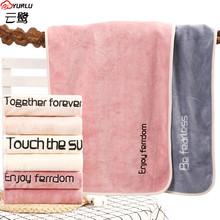 吸水毛巾 云鹭2条装 比纯棉柔软洗脸家用面巾少女擦头速干发不掉毛