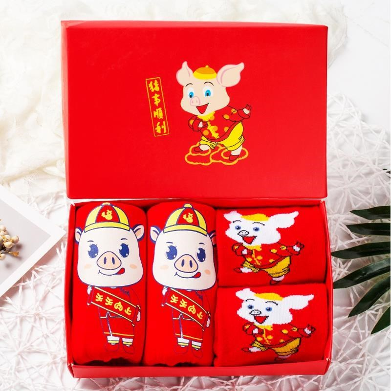 Childrens 12-year-old childrens new years boys suit,
