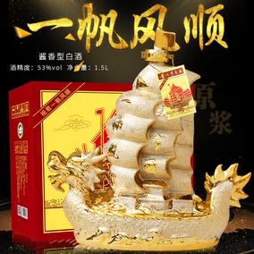 茅台古镇酱香型礼盒装53度礼品白酒