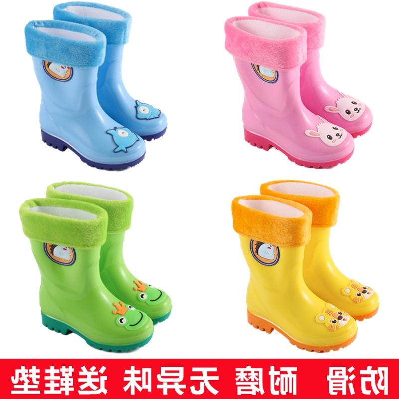 宝宝儿童雨鞋男童女童幼儿园小学生防滑耐磨中筒水鞋雨靴加绒保暖,可领取3元天猫优惠券