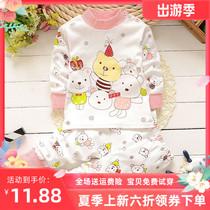 【天天特价】春秋款男女童纯棉2件套宝宝秋衣裤婴幼儿套装0-5岁