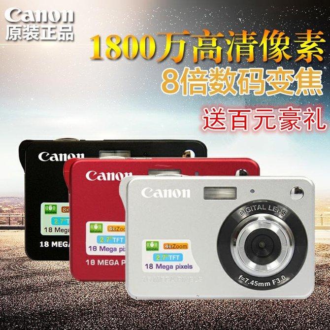 IS高清数码 佳能IXUS105 照相机录卡片儿童家用便携旅游学生 Canon