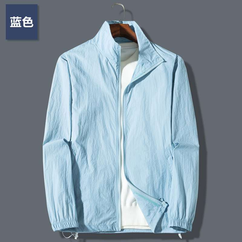 Hoodless sunscreen jacket mens summer ultra thin breathable stand collar casual plus size jacket skin trend