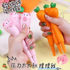 思彤解压胡萝卜可手捏小猪中性笔