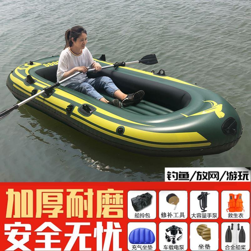 装备游泳耐磨橡皮船3人加宽气垫船划桨船桨应急河道橡皮艇皮划艇