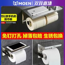 免打孔式厕纸盒防水厕所纸巾架置物架卫生间放卫生纸