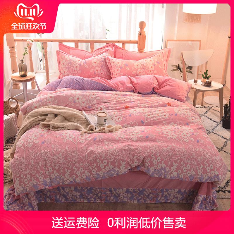 加厚雕花珊瑚绒四件套单面法莱绒法兰绒床单1.8*2.2被套保暖床品