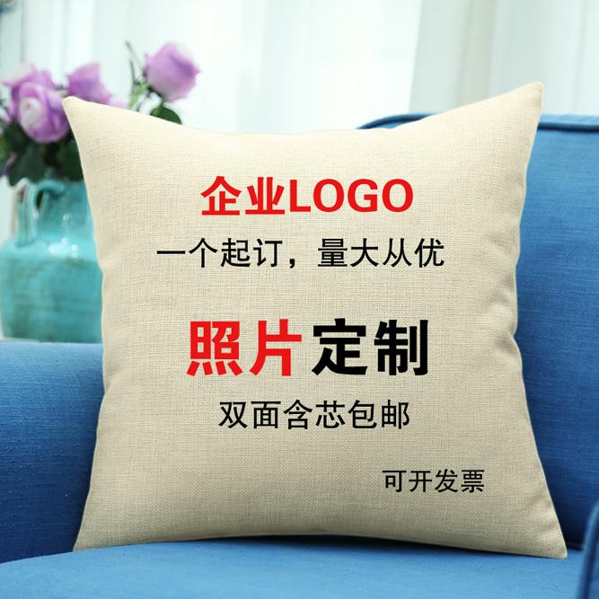 抱枕定制logo来图定做照片diy真人汽车折叠抱枕被子两用枕头双面
