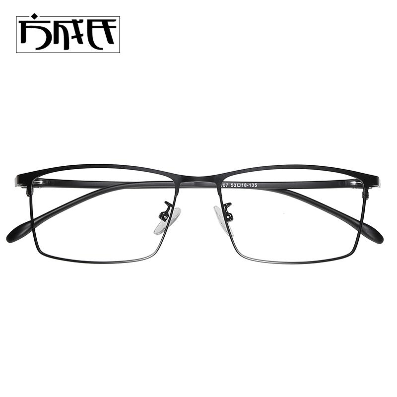 全框钛合金男款近视方形金属眼镜架