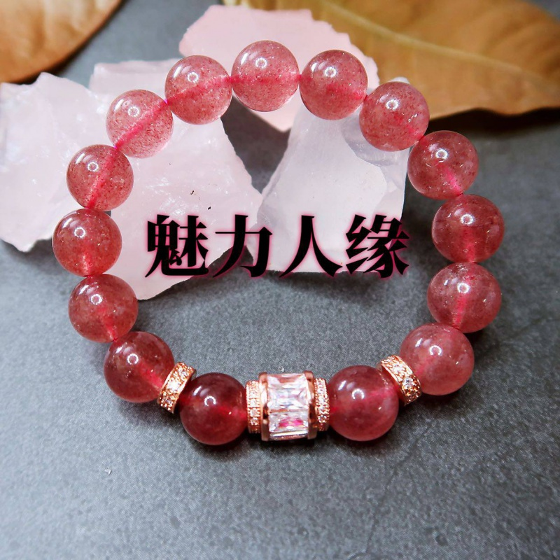。 May witch natural crystal bracelet strawberry crystal bracelet peach blossom charm popularity magic Aura