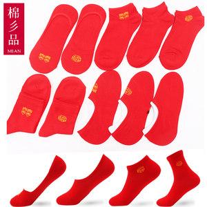 本命年红袜子男棉袜大红色女士中筒船袜踩小人喜庆结婚短袜喜福鼠