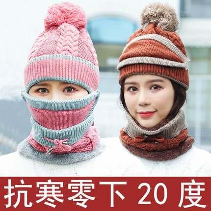 帽子女冬天加绒加厚骑车防风帽啊保暖护耳帽围脖冬季防寒毛线帽女