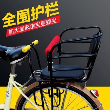 欧耀自行车电动车儿童座椅后置后座椅儿童椅小孩宝宝婴儿安全座椅