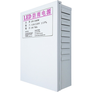 LED防雨开关电源5V 40A 200W广告显示屏发光字60A 300W 70A 350W